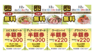 photo of coupon